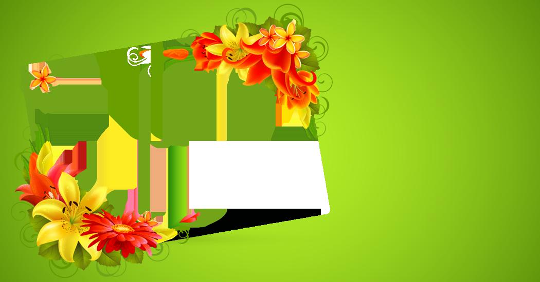 Imagenes De Flores Bonitas Png